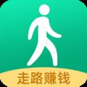 减肥步数宝最新版appv1.0 安卓版