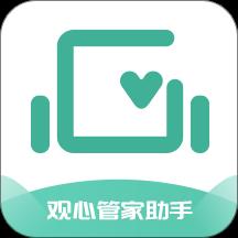 观心公寓全新版v2.0.0 安卓版
