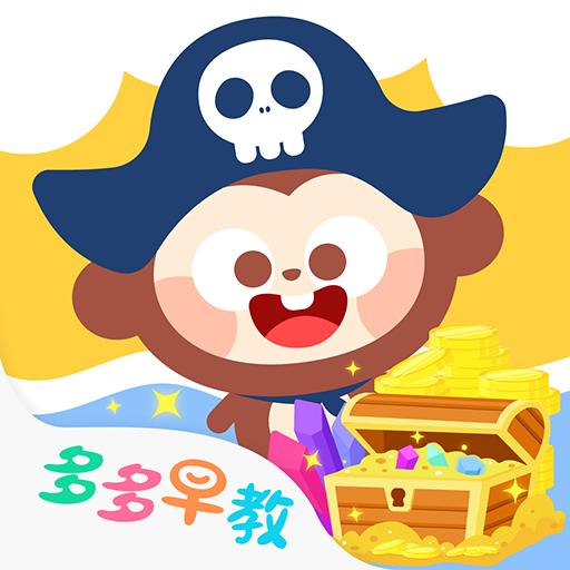多多海航王最新版手游v1.0.04 安卓版