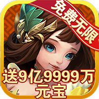 风云三国GM版手游v1.0 安卓版