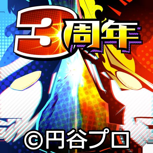 2020奥特曼系列OL华为游戏中心版v1.2.26 安卓版