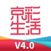京彩生活官方版v4.1.7 苹果版