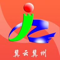 冀云冀州客户端v1.0.0 安卓版