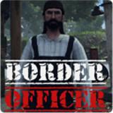 边境检察官手机版v1 安卓版