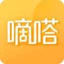 嘀嗒出行App最新版v8.9.5 官方版