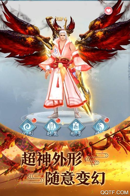 青云传v4.9.0 最新版