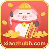 小猪帮帮网赚Appv1.4.0 官方版