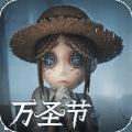 第五人格日服手游v1.5.21 日本版