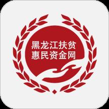 黑龙江扶贫最新版v1.3.4 安卓版