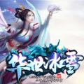 华世冰雪手游官方版v3.30 安卓版