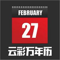 云彩万年历官方版v1.0 安卓版