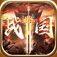幻世战国满v版v1.0.0 最新版