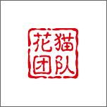 花猫王者盒子appv5.3 最新版