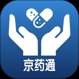 京药通官方版v1.0.0.0 安卓版