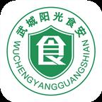 武城阳光食安appv6.8.7 最新版