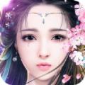 神剑画江山v1.0.10 安卓版
