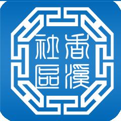 智慧香溪v1.9 安卓版