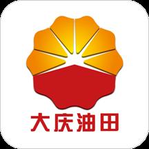 大庆油田客户端v1.0.1 手机版