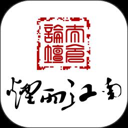 太仓论坛v2.0.0 安卓版