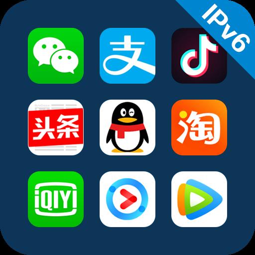 移动精选appv1.8.3.1 最新版