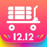 批批网最新版v6.6.2 苹果版