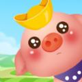 微信养猪小达人v1.0 安卓版
