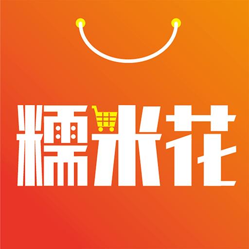 糯米花v0.0.11 安卓版