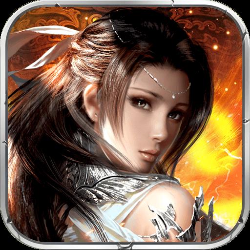 画江山破解版手游v1.0.0 最新版