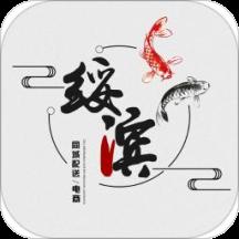 绥滨同城最新版v6.0.0 安卓版