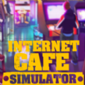 网吧模拟器2内购版
