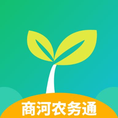 商河农务通v1.0.0 安卓版