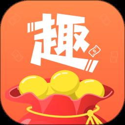 趣赚享app下载-趣赚享v0.0.7 安卓版
