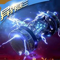 武魂异界唐三手游官方版v1.0.0 安卓版