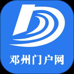 邓州门户网手机客户端v4.2.2 安卓版
