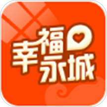 幸福永城客户端v3.5 安卓版