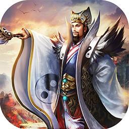 演义三国英雄志最新版v2.4.0 安卓版