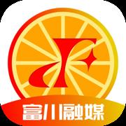 富川融媒appv1.0.1 最新版