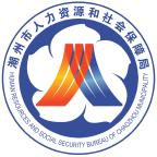 潮州人社appv1.4.4 最新版
