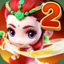 梦幻西游无双版破解版v1.3.51 最新版