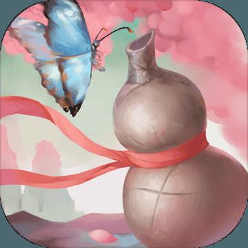 江湖悠悠内购版v1.10.3 安卓版