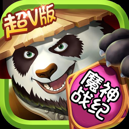 魔神战纪官方版手游v1.0.1 安卓版