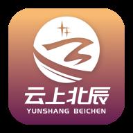 云上北辰appv1.0.6 最新版