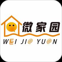 禹州微家园官方版v4.4.1 安卓版