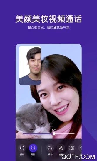 猫呼App官方版V0.4.5 最新版