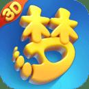 梦幻西游三维版破解版v1.0.0 最新版