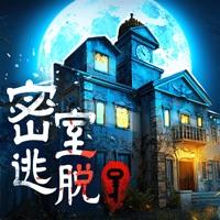 密室逃脱之神殿遗迹IOS官方版手游v1.0 iPhone版