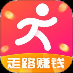 步步向前走路赚钱AppV1.1.5 最新版