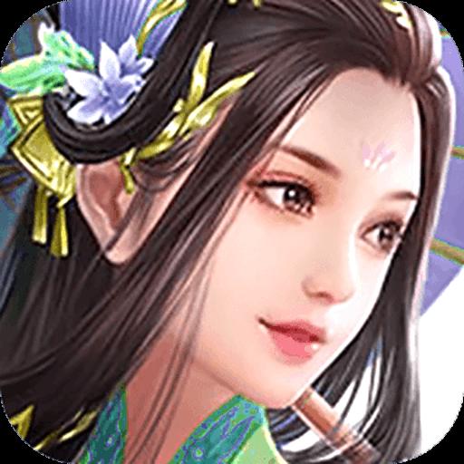 剑武九天官方版手游v1.0.0 安卓版