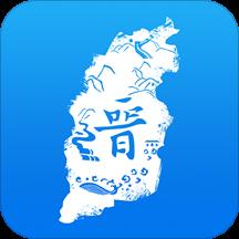 游山西手机客户端v1.0.27 安卓版