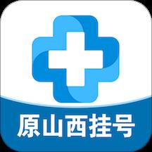 健康山西官方版v4.1.6 安卓版